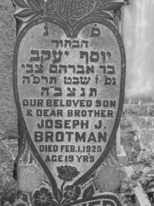 Joseph Brotman son of AB headstone