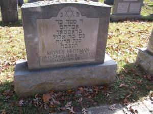 Moses Brotman headstone