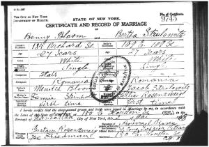 Bertha Strulowitz marriage certificate witnessed by Gustav Rosensweig