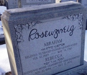Abraham Rosenzweig headstone Mt Lebanon Cemetery