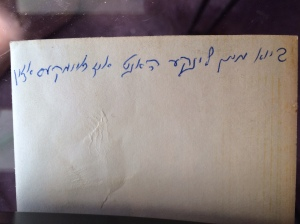 yiddish on back of photo 2