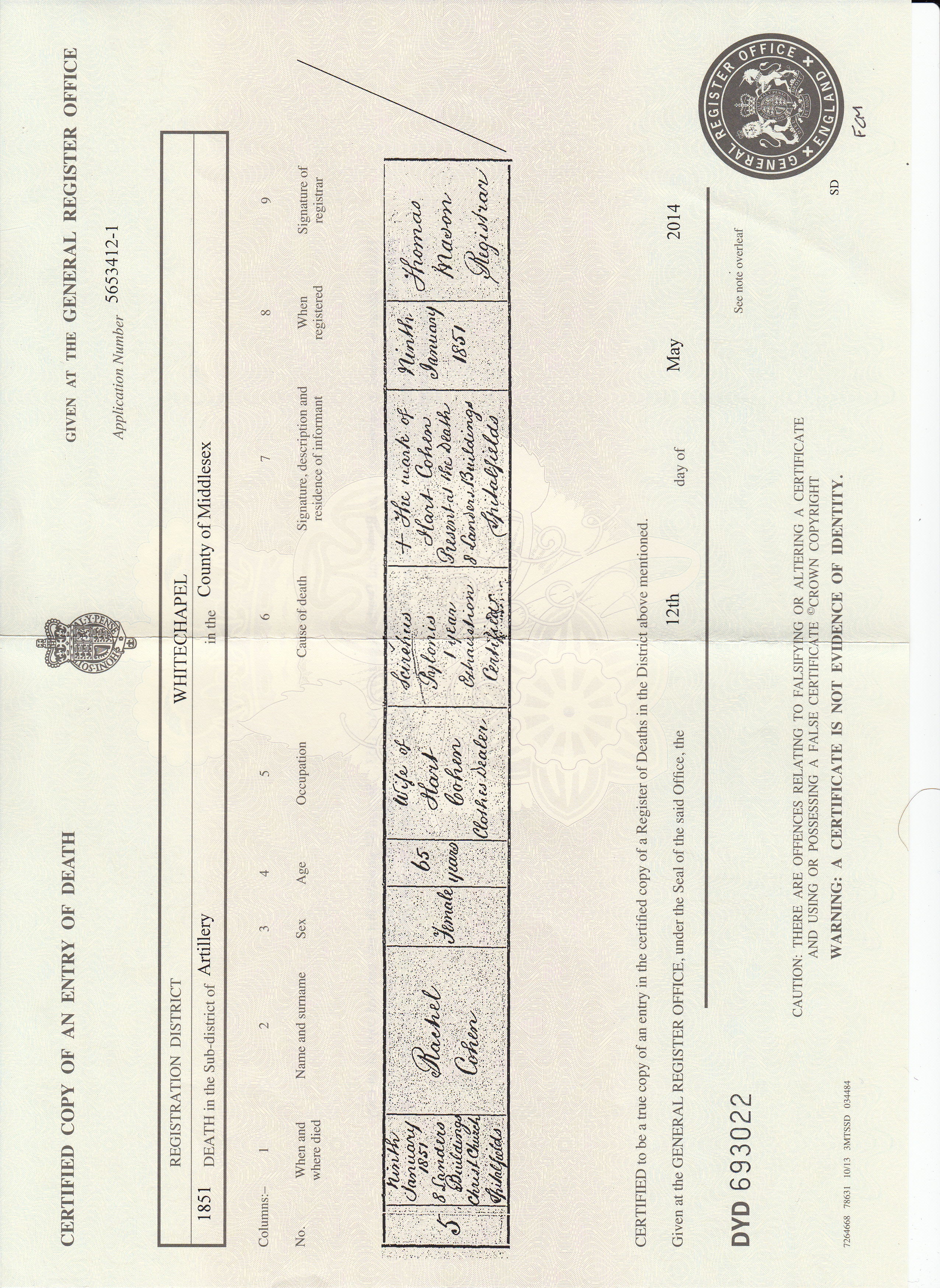 Vital records brotmanblog a family journey rachel jacobs cohen death certificate aiddatafo Image collections