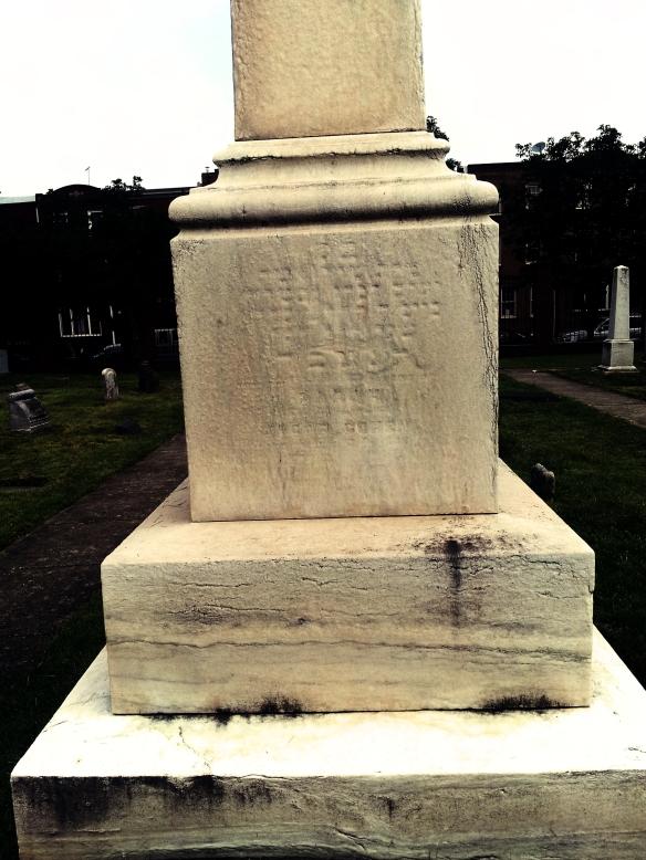 Jacob Cohen's headstone enhanced