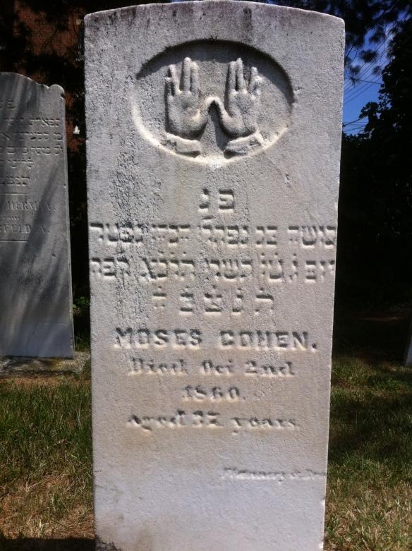 Moses Cohen, Sr. headstone