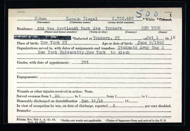 Gerson Siegel Cohen military record