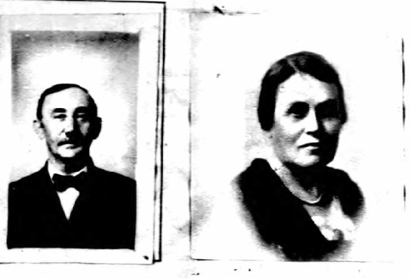 Julius and Augusta Cohen Selinger passport photos 1922