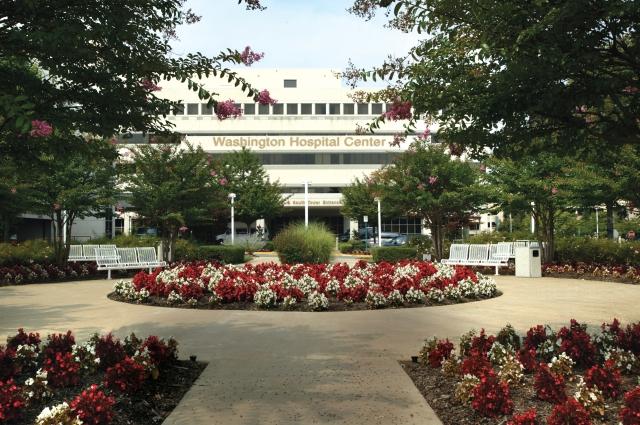 """Washington Hospital Center   """"WHCExtGarden"""". Via Wikipedia - http://en.wikipedia.org/wiki/File:WHCExtGarden.JPG#mediaviewer/File:WHCExtGarden.JPG"""