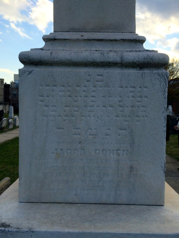 Jacob Cohen headstone by Todd