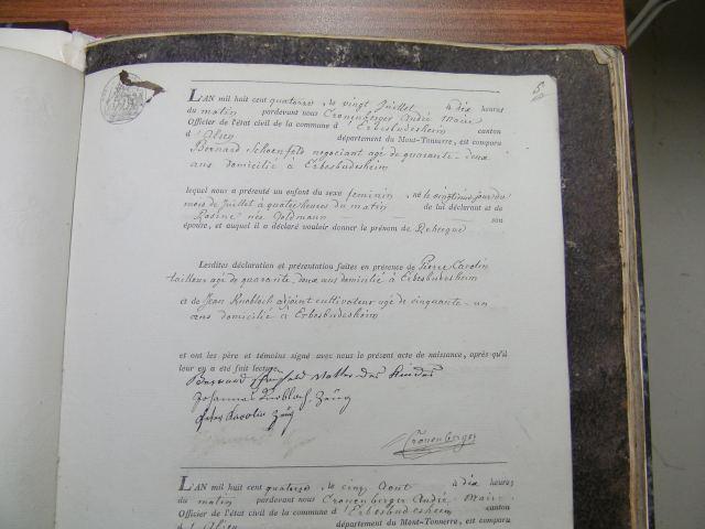 Birth record of Rebecque Schoenfeld 1814