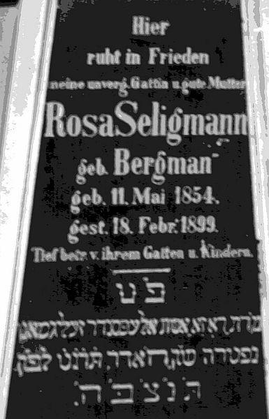 http://www.alemannia-judaica.de/gau_algesheim_friedhof.htm