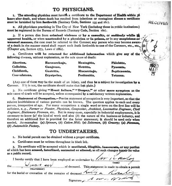 Rosenberg, Lillian death page 2
