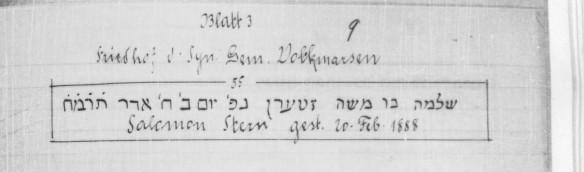 Solomon Stern gravestone inscription HHStAW Abt. 365 Nr. 842, S. 11