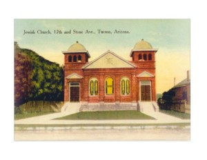 Stone Street Synagogue, first synagogue in Arizona 1914 Found at http://www.jmaw.org/temple-emanuel-tucson-synagogue/