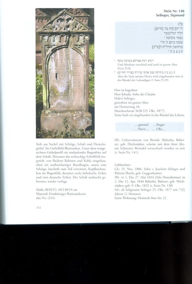 Seligman Selinger gravestone