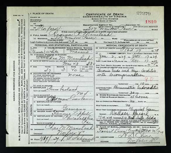 Regina Rosenbaum Mansbach death certificate Ancestry.com. Virginia, Death Records, 1912-2014 [database on-line]. Provo, UT, USA: Ancestry.com Operations, Inc., 2015. Original data: Virginia, Deaths, 1912–2014. Virginia Department of Health, Richmond, Virginia.